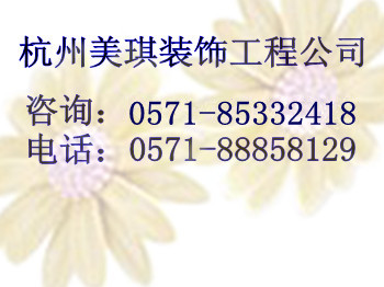 杭州奶茶店装修,专业装修奶茶店最好的公司,工程施工报价单