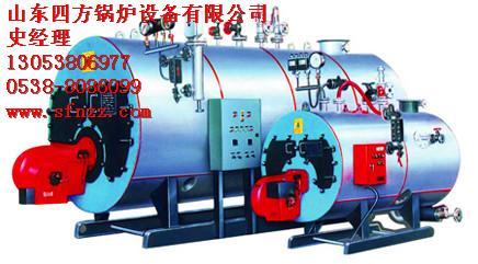 邹城市6吨燃气蒸汽锅炉