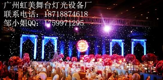 星空布成为舞台背景的皎皎者产品名称: led 星空布,星空幕布,舞台背景