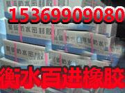供应【韶关】双组份聚硫密封胶用途,特点特征及厂家质量说明