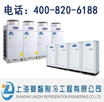 2014-07-30 11:31 上海>上海市 发送留言  21 工业中央空调 上海