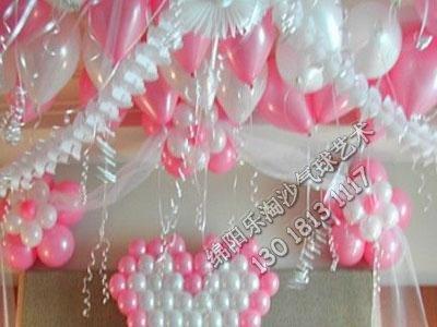 绵阳婚礼婚房气球主题装饰布置