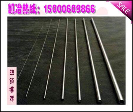 直销【NAS600】合金板 合金棒