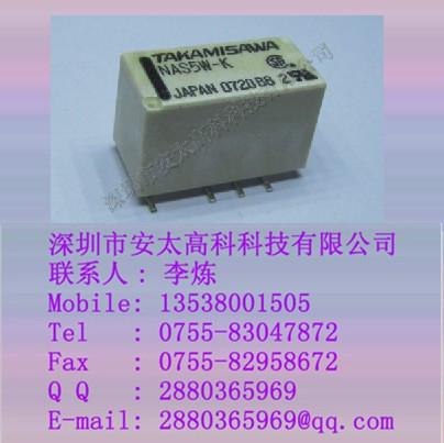 富士通继电器NAS5W-K-B05,原装新货,长期特价现货供应,欢迎咨询