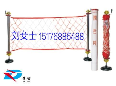 山西便携式安全围网 15米不锈钢桶装安全围栏网