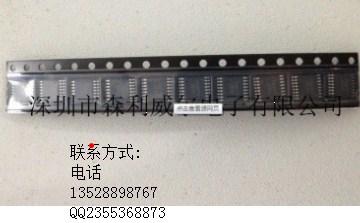 R8060-深圳市森利威尔电子有限公司拓展部