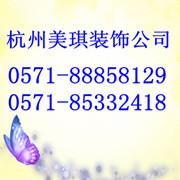 杭州余杭装潢公司电话,精准施工预算,平面布置图