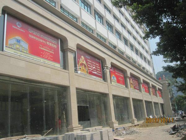广告招牌中画面设计有哪些要素_深圳招牌制作第一品牌