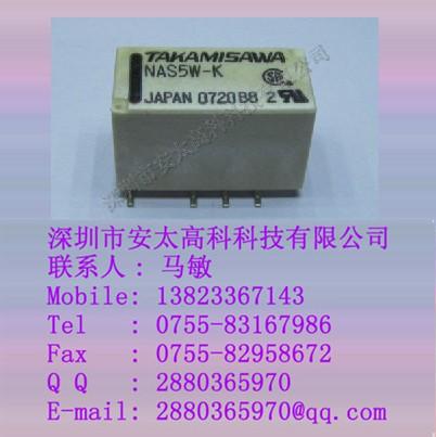富士通继电器NAS5W-K-B05
