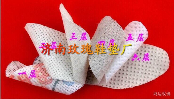 十字绣鞋垫加盟大图喜字做法婚庆吉祥字花十字绣鞋垫
