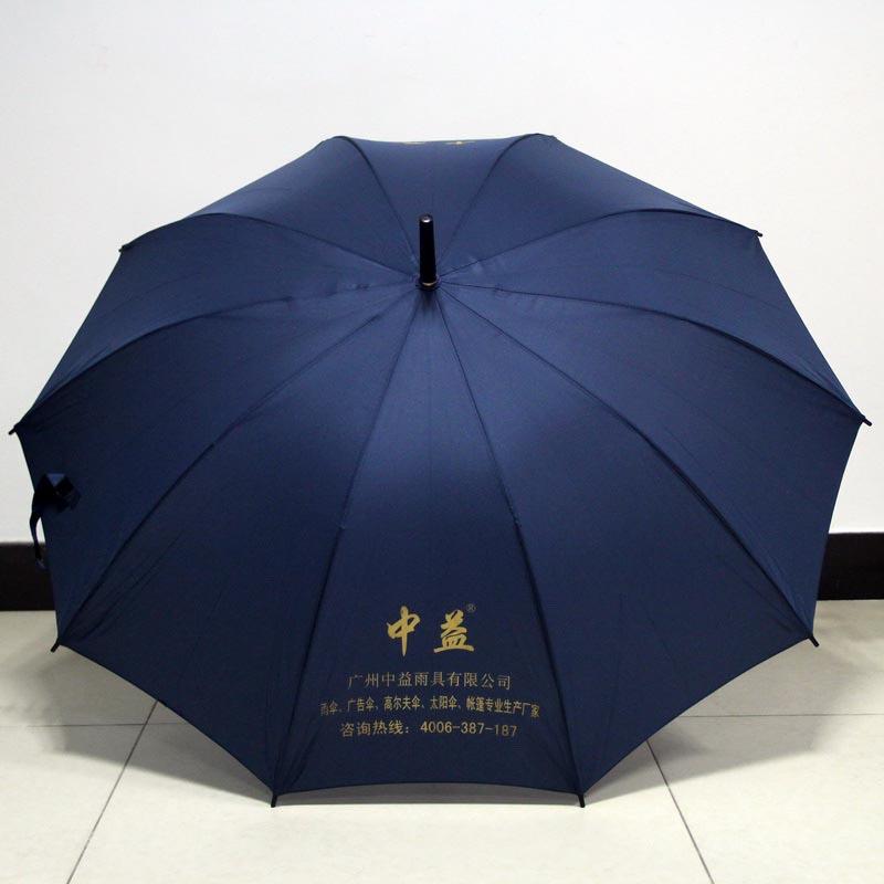 广州雨伞厂家雨伞批发定制