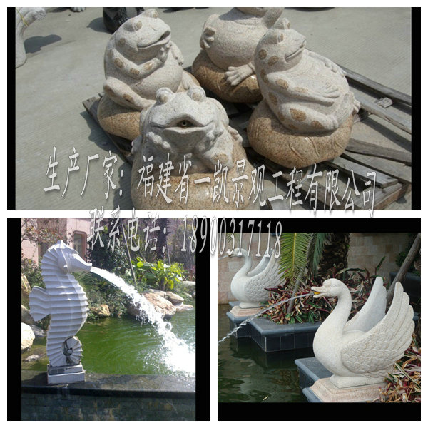厂家常年销售各种石雕喷水小动物 石头喷水动物雕刻