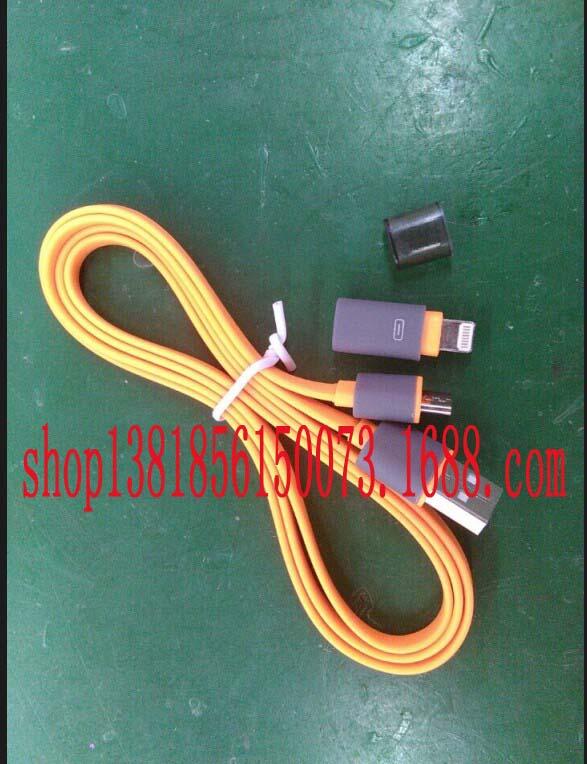 南京USB转接头批发厂家_南京USB转接头价格报价【煌嘉瑜】