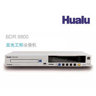 华录BDR9800全高清1080P蓝光光盘硬盘录像机