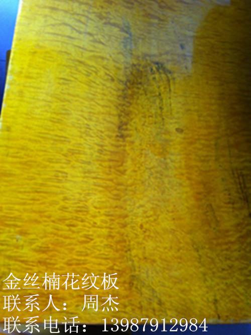 全网楠木细纹家具料价格最低家具官方网站兰广金丝图片