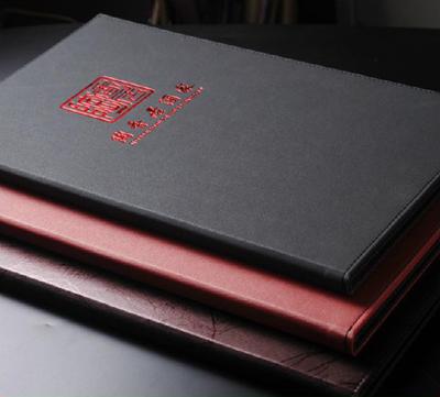精装高档菜谱-私房皮革制作-印刷装订一站式服陈巧珍菜谱老菜谱苏州图片