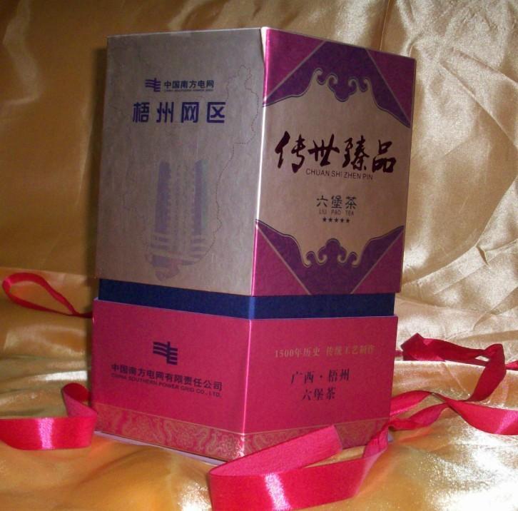 南宁纸盒包装设计-钱眼产品