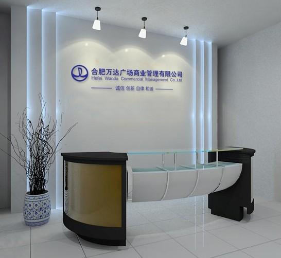 南宁办公室形象墙设计
