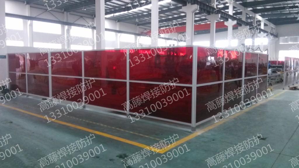 电焊光防护帘,电焊光防护板,电焊光防护屏,电焊光防护隔断,电焊光防护工位