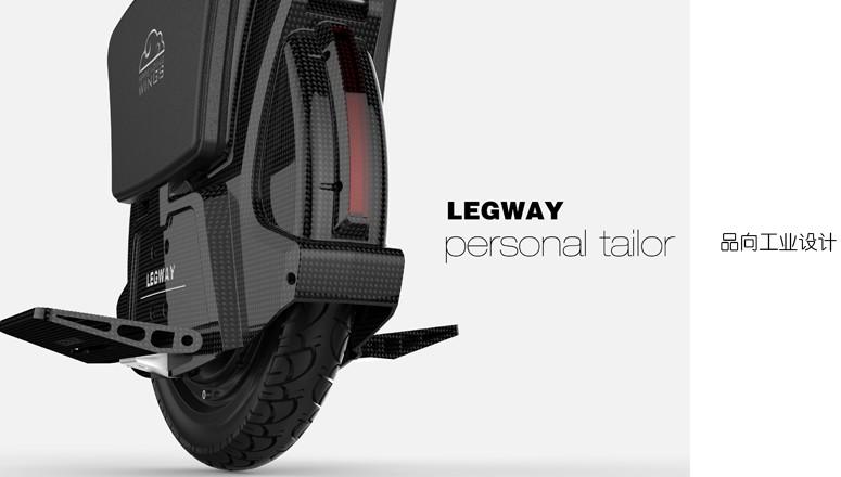 平衡车设计 品向工业设计 独轮车设计 pxid