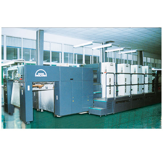 罗兰印刷机进口报关