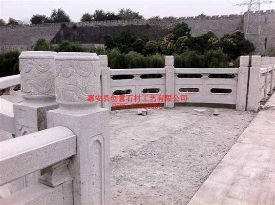 石头栏杆 户外栏杆 石雕栏杆加工