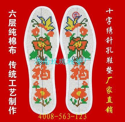 特色绣花鞋垫厂家批发代理招商加盟纯棉防臭按摩针孔特色绣花鞋垫
