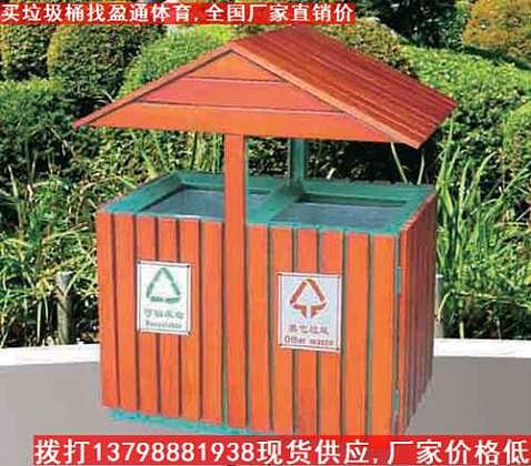 武宣县公园垃圾桶