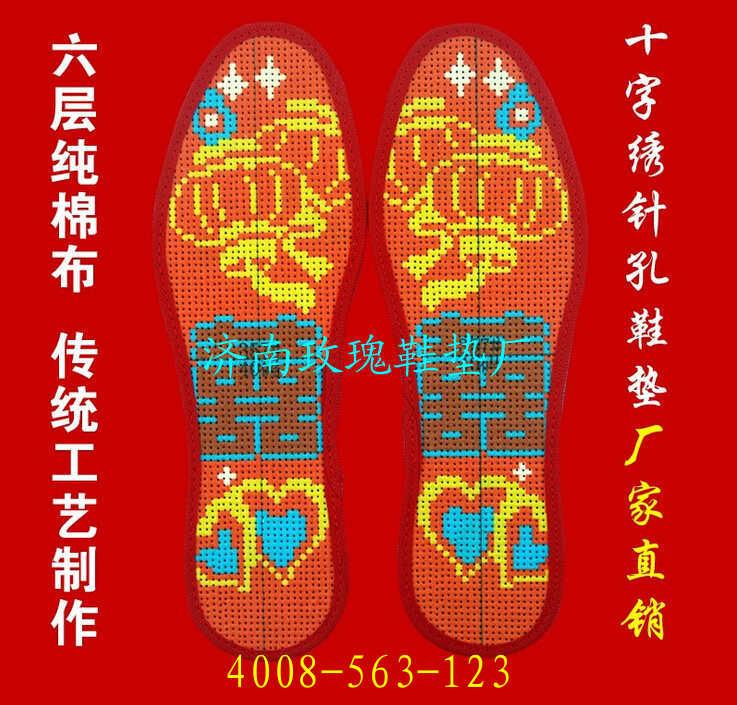 十字绣鞋垫花样大全图片价格实惠样式舒适十字绣鞋垫