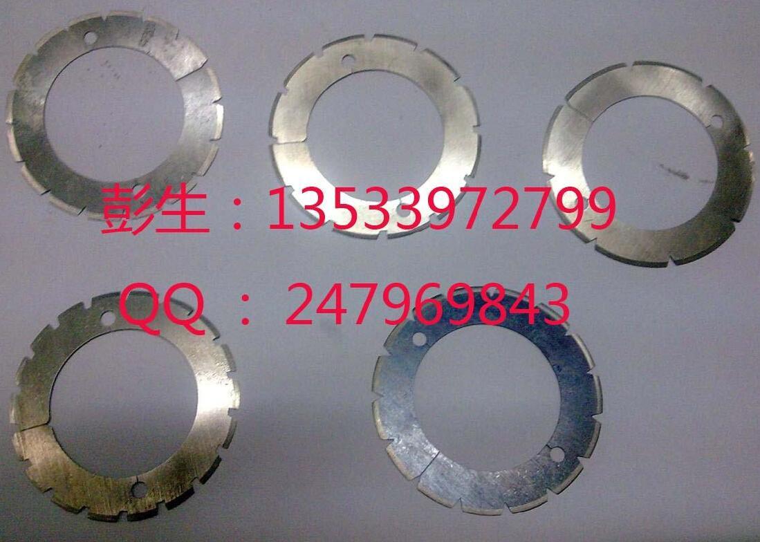 上海供应上刀牌圆刀片生产厂家上锋机械刀片厂价格 - 中国供应商