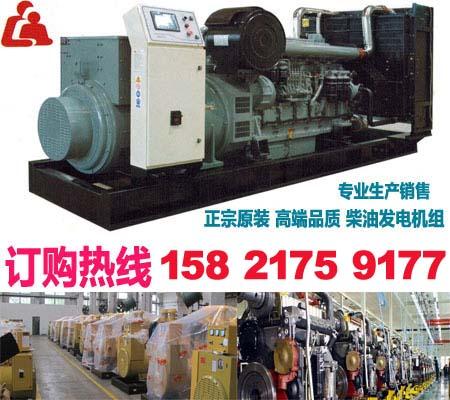 400KVA柴油发电机组厂家直销,质量好耗油量低
