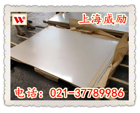 NAS 255NM标准|价格