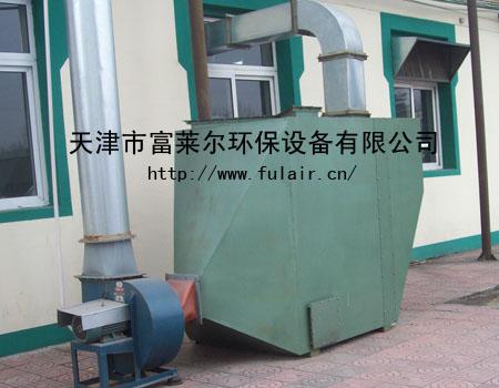 喷漆废气处理设备,工件喷漆废气处理