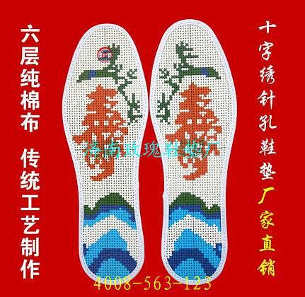 鞋垫十字绣图案4