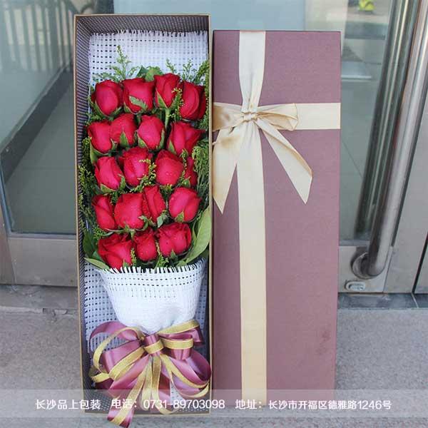 鲜花礼盒/送礼礼品盒/硬纸盒/工艺品包装盒-长沙品上包装有限公司