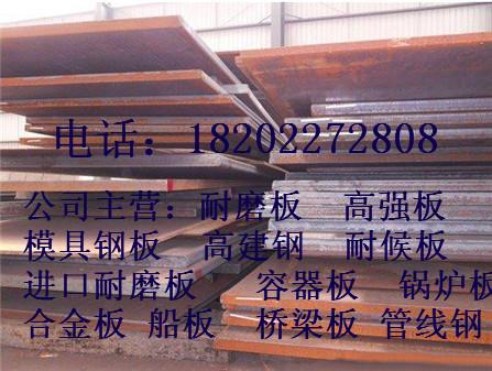 深圳安钢产40Mn模具钢板哪家好-天津市东和盛泰钢铁商贸有限公司{王世杰