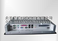 而且目前国内多数的一体机都是高仿 嵌入式工控机 机 工业平板电脑