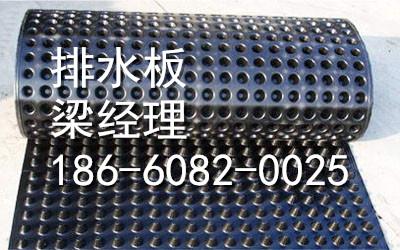长春PVC塑料排水板价格 长春PVC塑料排水板批发 长春PVC塑料排水
