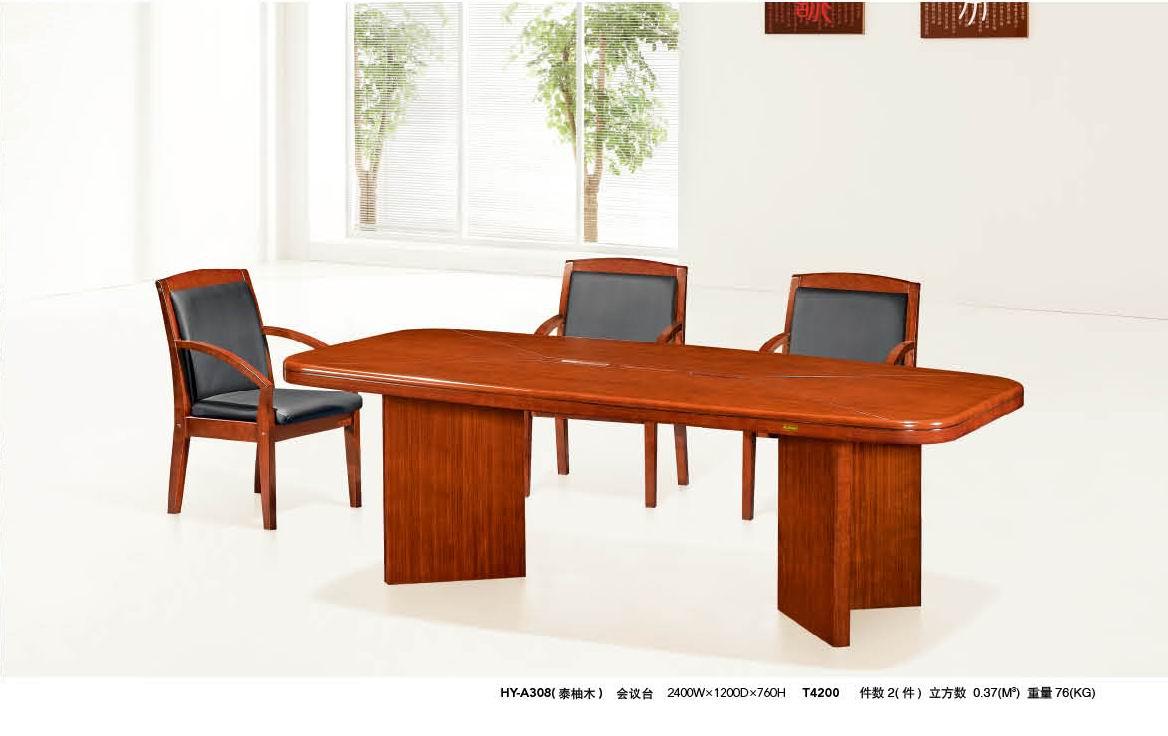 板式办公家具公司图片