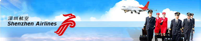 深圳航空杂志广告电话