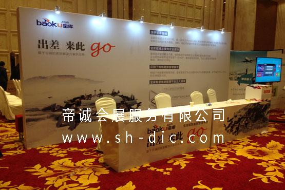 上海木质背板制作