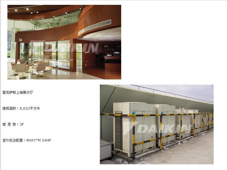 江阴溴化锂中央空调回收