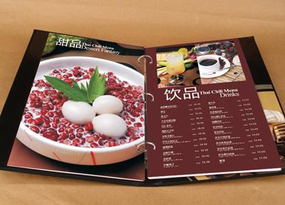 高品质数码印刷装订-专业菜牌菜谱制作-印刷装得食谱小孩水痘图片