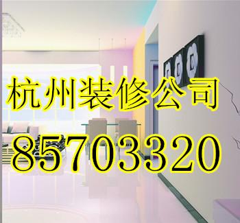 杭州首饰店装修公司电话85703320资深设计师免费上门量房