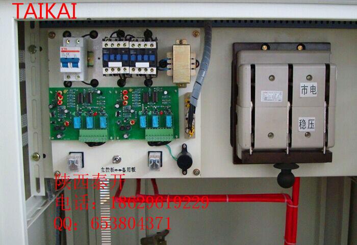 陕西西安三相电源设备稳压器sbw-150kw大功率补偿式稳压器