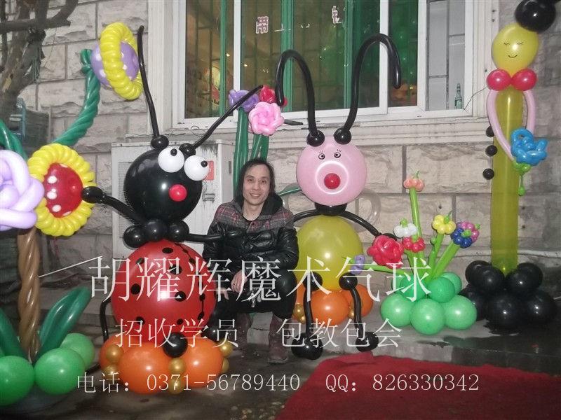 1条魔术气球教程图解