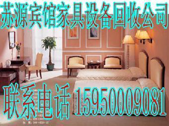 泗阳KTV设备回收 泗阳音响设备回收 泗阳酒店设备回收 泗阳宾馆设备回收 泗