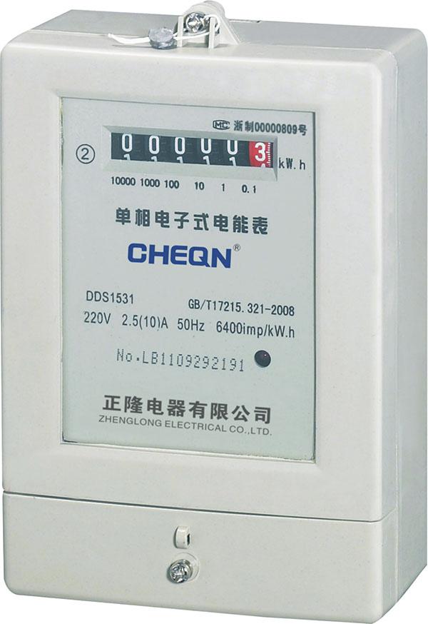dds1531电表偷电线路图
