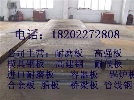 来宾建筑用Q235GJC高建钢欲购从速-天津市东和盛泰钢铁商贸有限公司{王世杰