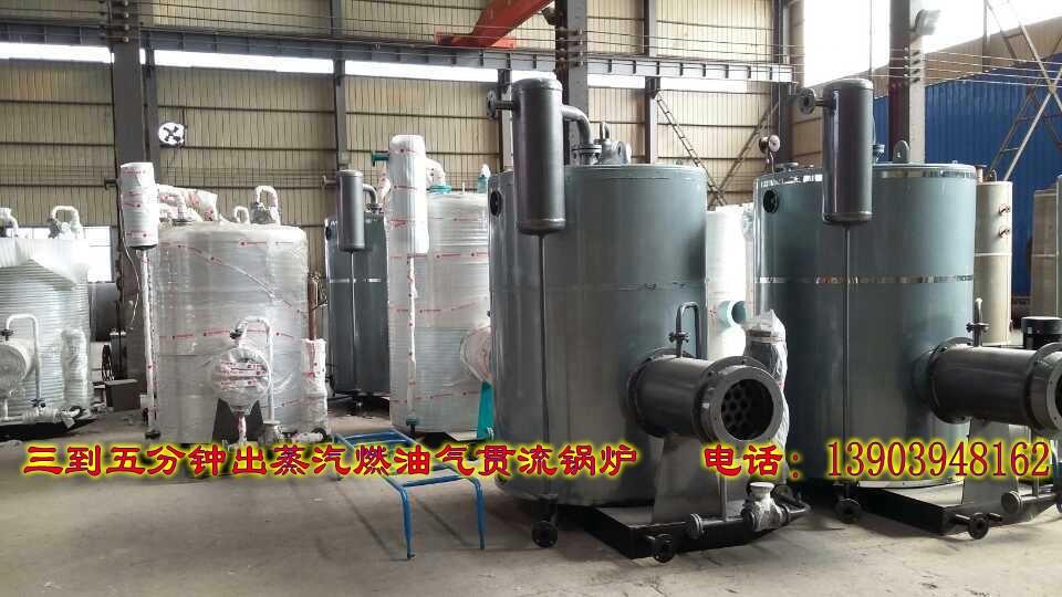 燃气热水锅炉燃油热水锅炉